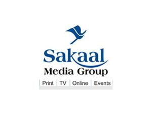 Sakaal Social Foundation